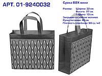 """Эко сумка BOX (01) mini """"Волна"""". Арт. 01-9240032"""