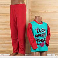 Детская пижама на девочку Турция. Moral 04-8 2/3. Размер на 2/3 года.