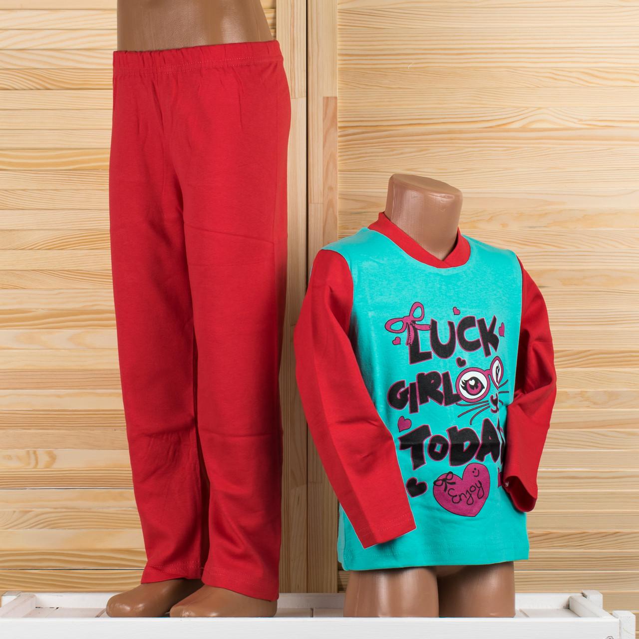 Детская пижама на девочку Турция. Moral 04-8 6/7. Размер на 6/7 лет.