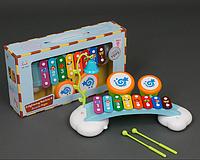 Ксилофон детский 909 палочки 2шт, колокольчик, барабаны, в коробке