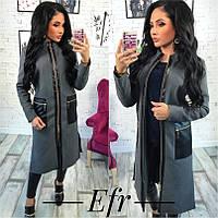 Кашемировое пальто на молнии, (код №218 франц) серое