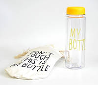 Бутылка My Bottle + чехол Yellow