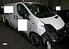 Авторазборка Renault Trafic II Vivaro
