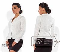 Жаккардовый пиджак короткий, белый 9529 фм