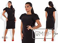 Коктейльное платье-миди, рукав-фонарик черное, 9533 фм