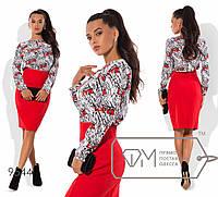 Платье-костюм миди, Блуза-принт Love + Красная юбка, 9544 фм
