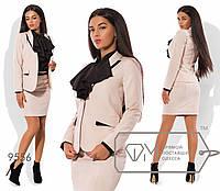 Костюм строгий: пиджак с лацканами + короткая юбка, бежевый 9556 фм