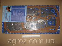 Ремкомплект двигателя Д 260 (полный) (пр-во Украина) Ремкомплект-3601