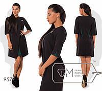 Платье с эффектом двуслойности и цветной отделкой, цв. Черный+зел 9577 фм