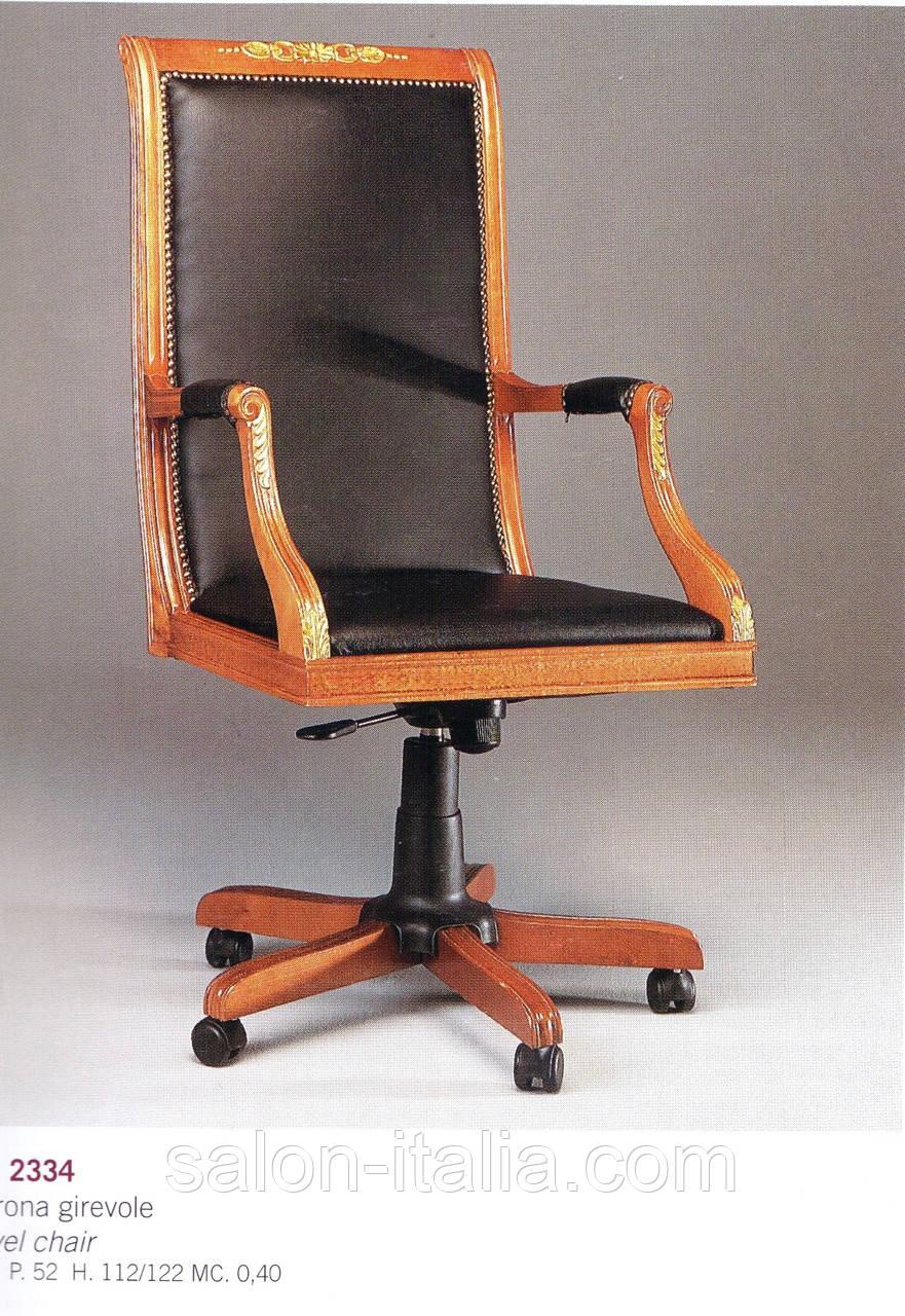 Крісло кабінетне 2334 BTC Iride (Італія)