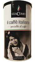 Alvorada il caffe italiano 500г.