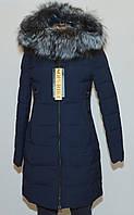 Куртка женская зима SOPURIKE 189  капюшон с мехом  XXL XXL