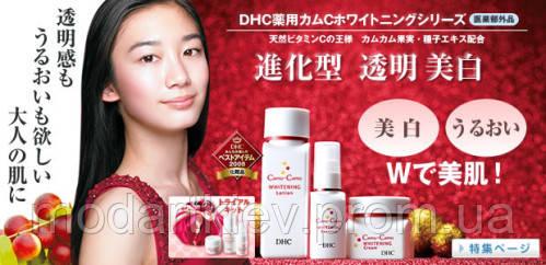 Японская косметика DHC
