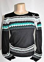 Женский свитер (уп. 4 шт.)