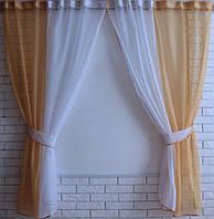 Комплект кухонные шторки с подвязками №17 Цвет янтарный с белым, фото 1