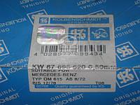 Вкладыши коренные 0.25MM HL (К-Т R6 ЦИЛ) DK..1160/WS222-WS315 (С МАСЛ. ПАЗОМ HL 1-7 (пр-во Glyco)