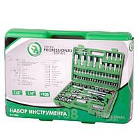 Набор инструментов в чемодане на 108 предметов INTERTOOL ET-6108SP