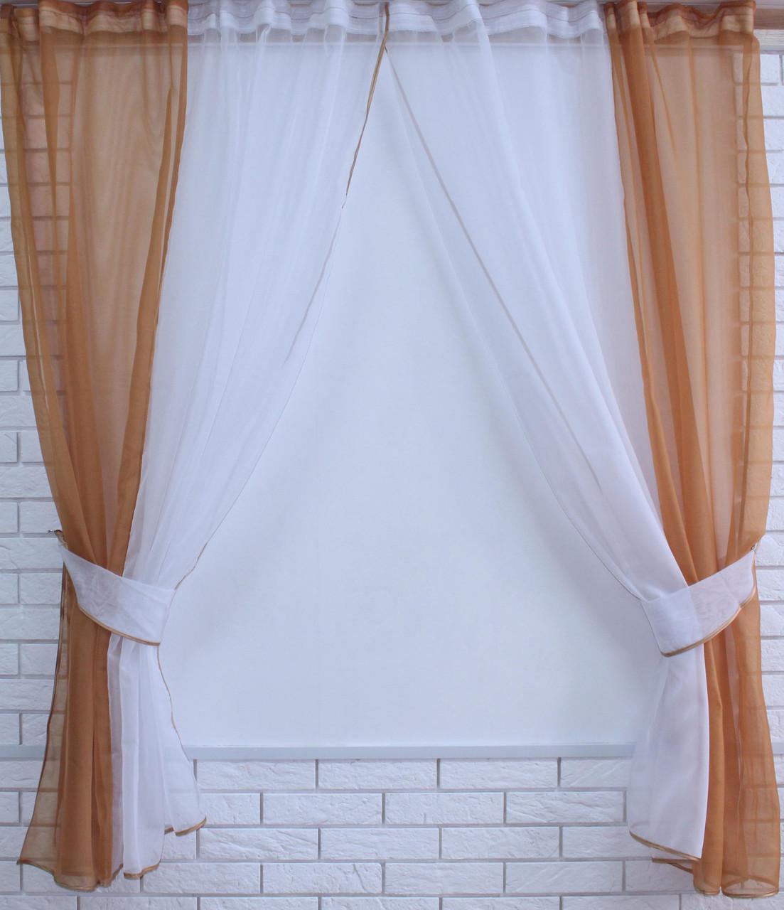 Комплект кухонные шторки с подвязками №17 Цвет кофейный с белым