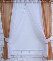 Комплект кухонные шторки с подвязками №17 Цвет кофейный с белым, фото 1