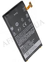 АКБ оригинал HTC BM59100/  35H00204- 02M A620e Windows Phone 8S Domino 1700mAh