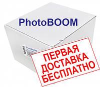 Фотобумага глянцевая 200 г/м2, А6, 500 листов, фото 1