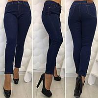 Женские синие джинсы батал