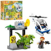 Конструктор JDLT 5249  динозавр,строение, вертолет, фигурки, 35дет