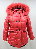 Куртка детская зимняя, девочка, с натуральным мехом, коралл, р. 30-38