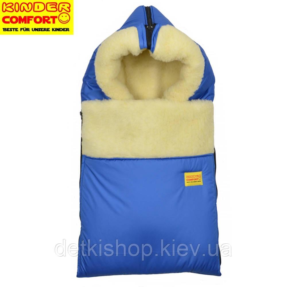 Конверт на овчине Kinder Comfort Grand Blau (синий)