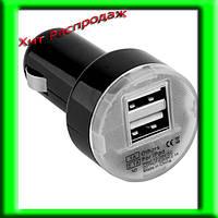 Автомобильная зарядка 2 USB - 1A , 2.1А