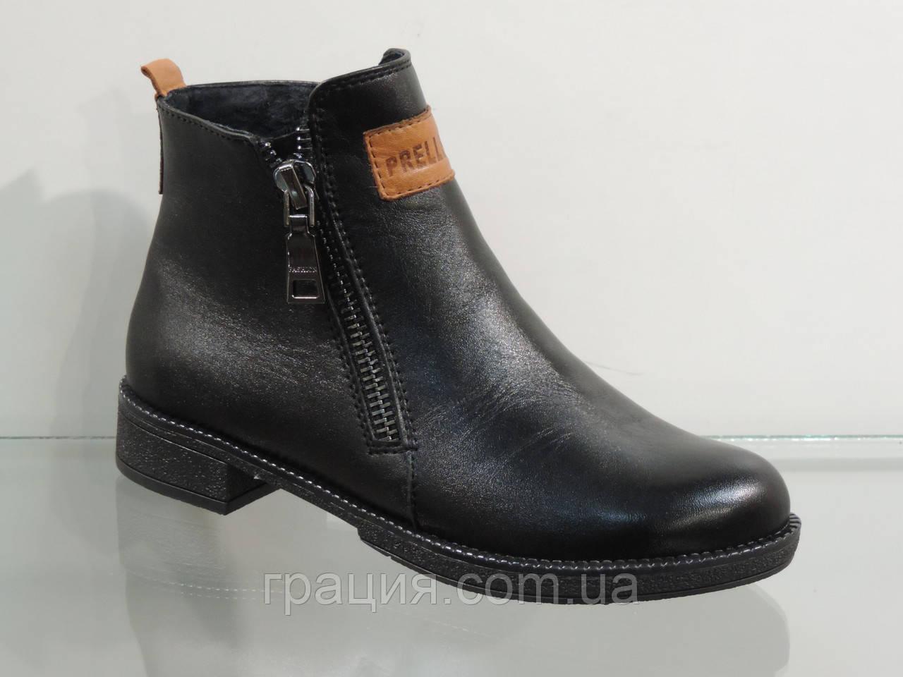 Модные женские кожаные ботиночки