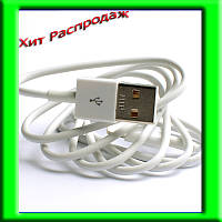 USB кабель шнур для iPhone 6, 5, iPad4, iPod  качество