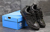 Мужские осенние спортивные кроссовки Adidas AX2  (3338)