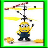 Игрушка летающий Миньон 'Дейв'