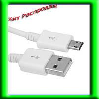 USB3.1 кабель шнур micro usb 0,2 м для nokia htc