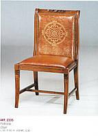 Крісло кабінетне 2335 BTC Iride (Італія)
