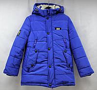 Куртка зимняя детская, мальчик, с капюшоном, электрик, р. 32-42