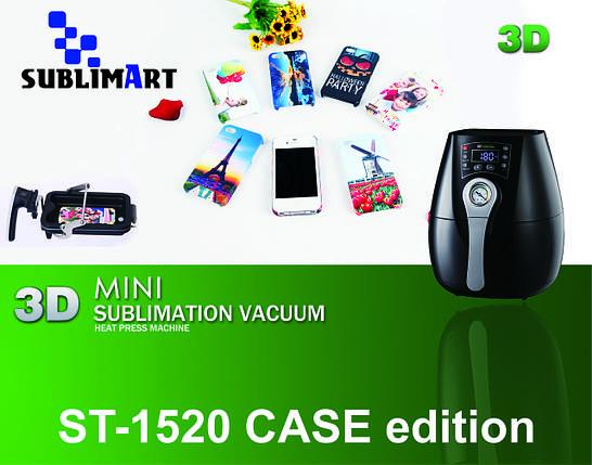 Сублимационный вакуумный настольный 3D термопресс ST-1520 CASE edition, фото 2