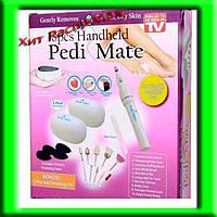 Педикюрный и маникюрный набор Pedi Mate
