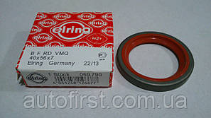 Elring 059.790 Сальник коленвала передний ВАЗ 2101-2107 (Германия)
