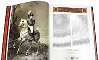 Виктор Михайлович Безотосный. Александр I и Наполеон, 978-5-9950-0249-9