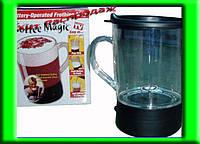 Кружка термос с крышкой magic coffe