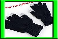 Glove Touch Перчатки для емкосных экранов