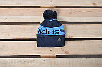 Мужская/женская шапка адидас (Adidas) с бубоном синяя