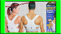 Магнитный корсет от сутулости Power Magnetic Posture Support EMSON