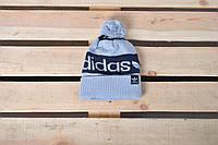 Стильная шапка адидас (Adidas) с бубоном серая с черным