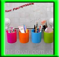 Настенный держатель, для ванной или кухни 4 стакана на присосках