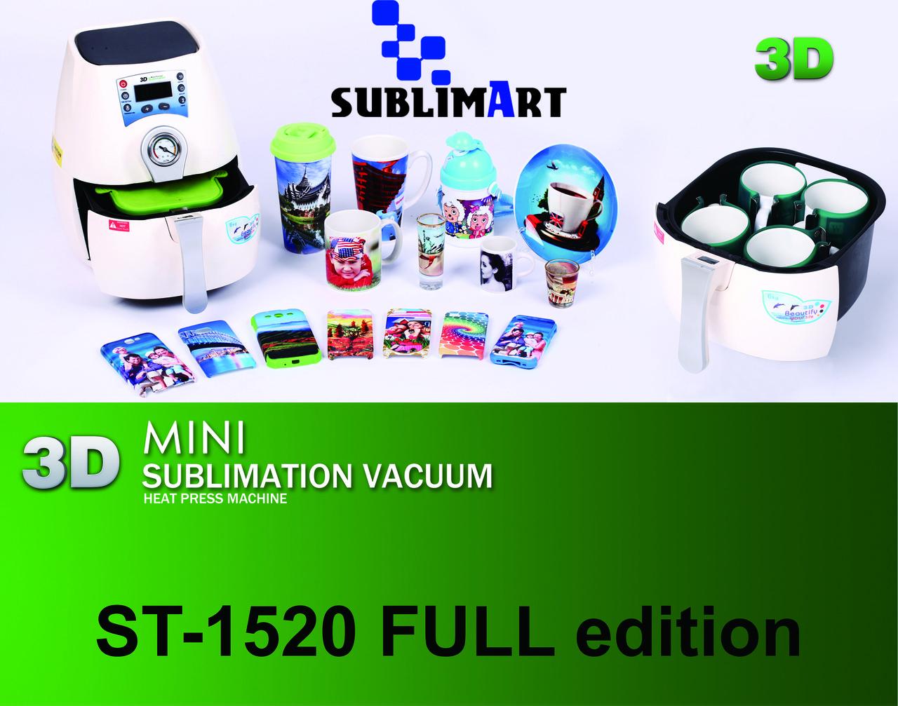Портативный компактный настольный термопресс для 3D сублимации ST-1520 FULL edition