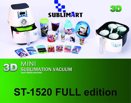 Портативный компактный настольный термопресс для 3D сублимации ST-1520 FULL edition, фото 2