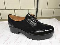 Женские туфли оксфорды на тракторной подошве 38 р.